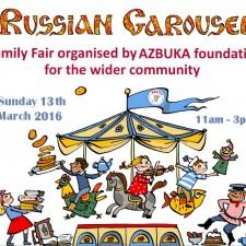 Ярмарка Russian Carousel
