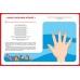 Развитие речи с пальчиковыми играми и заданиями (2-3 года)