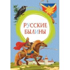Русские былины
