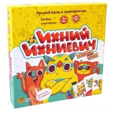 Ихний Ихниевич (Русский язык и грамотность. Настольная игра)
