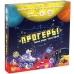 Прогеры (настольная игра, программирование, логика, стратегия)