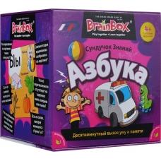 BrainBox Обучающая игра Азбука