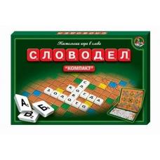 Словодел Компакт. Настольная игра в слова. (арт.1357)
