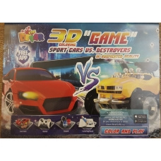 Cars vs Destroyers. 3D Coloring Book