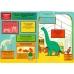 Динозавры (с окошками)