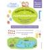 Сингапурская методика. Рабочая тетрадь по математике (5-6 лет)