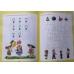 Задачи в кроссвордах. Математика для детей 5-7 лет