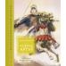 Король Артур (иллюстр. М. Формана)