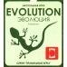 Эволюция (научно-полпулярная настольная игра)