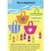 50 увлекательных логических игр (Асборн-карточки)