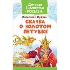 Сказка о Золотом Петушке (ДБ)