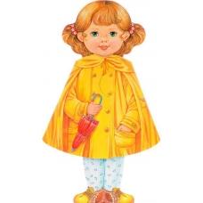 Кукла-книжка. Иришка