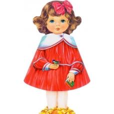 Кукла-книжка. Полина