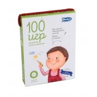100 игр для развития логики и воображения. Уровень сложности 1 (набор из 50 карточек + маркер)
