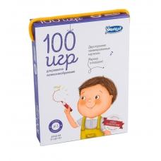 100 игр для развития логики и воображения. Уровень сложности 3 (набор из 50 карточек + маркер)