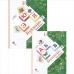 Букварь. 1 класс. Комплект из 2 книг плюс вкладыш, Л. Е. Журова, А. О. Евдокимова. ФГОС